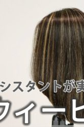 【基礎】カラー_ウィービング