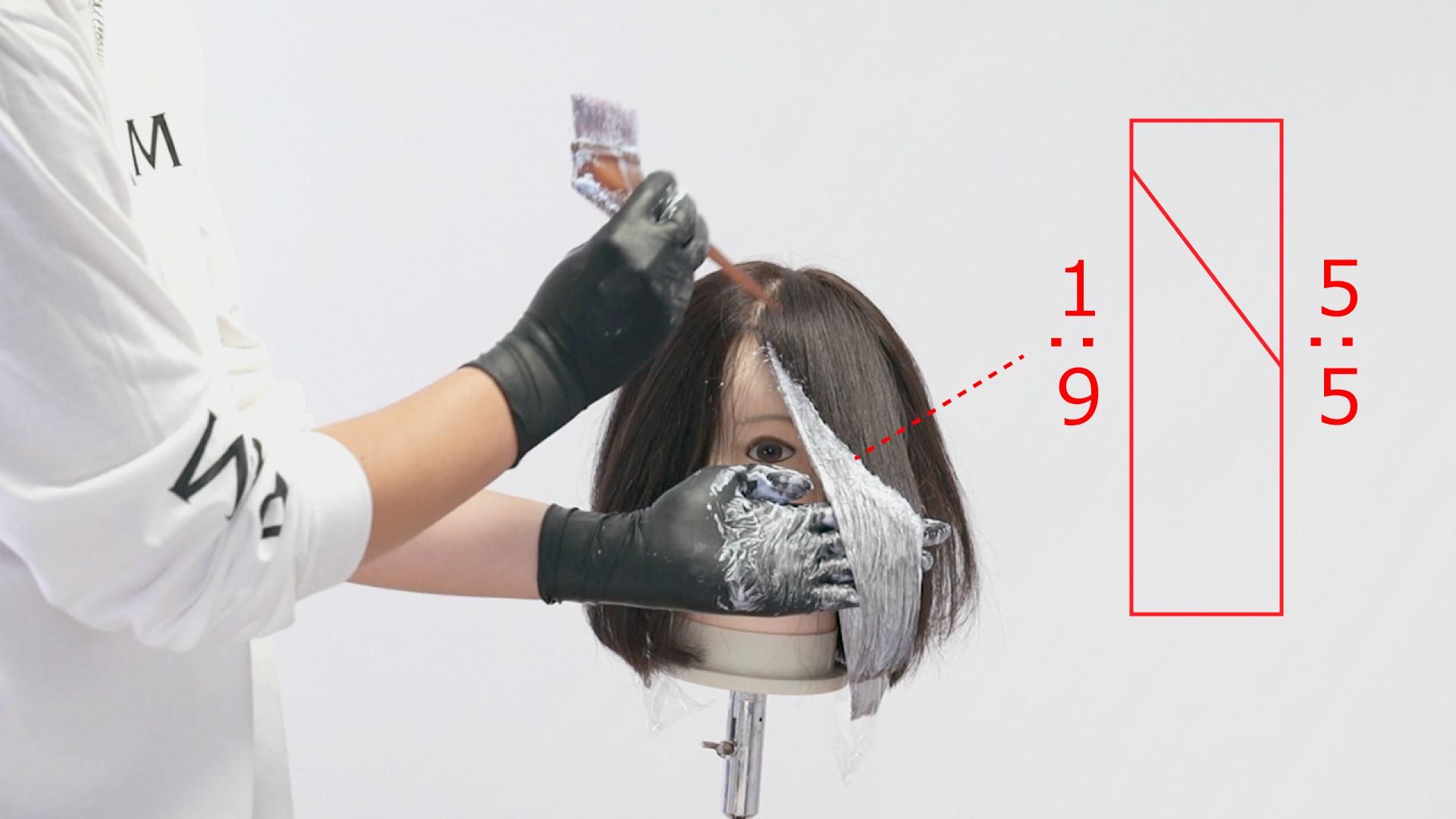ハイライトグラデーション〜ブリーチテクニック〜10