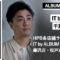 【ALBUM月報】2021年07月度編#14(東)