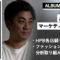 【ALBUM月報】2021年08月度編#15(東)